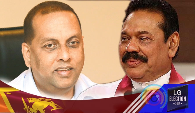 Mahinda holds talks with Mahinda!