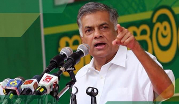 Ranil says he will take up the UNP MP seat!