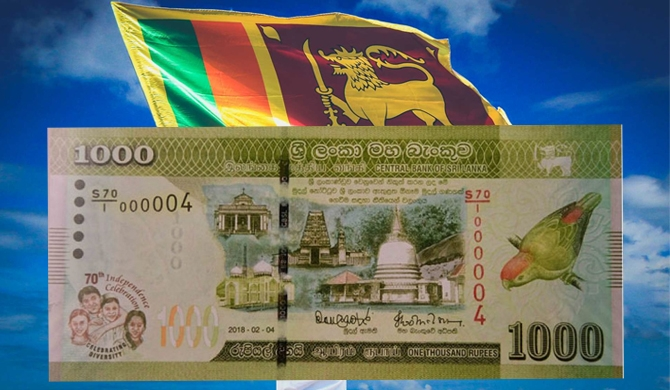 New commemorative banknote won't affect economy