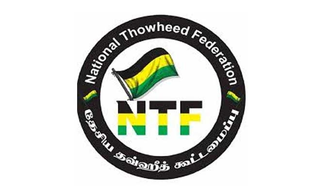 AG neglects banning of NTJ for over 2 years